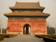 RealWorld Ming Dynasty Imperial Tombs