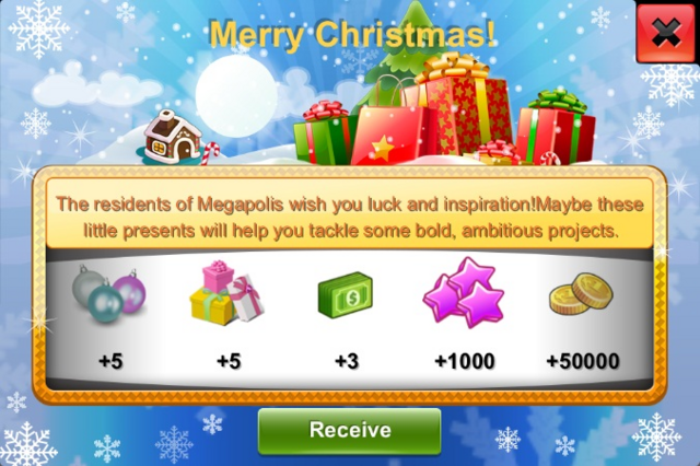 File:Christmas Day Start Gift.png