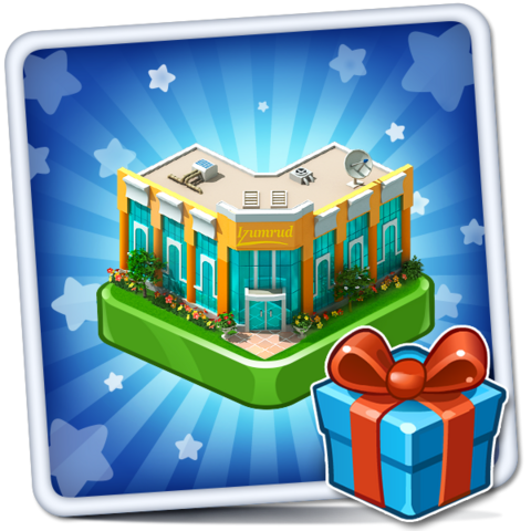 File:Gift Emerald Shopping Center.png