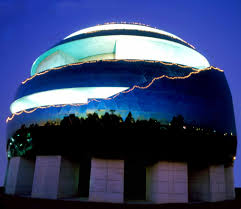 File:The MOSI Dome in Tampa.jpg