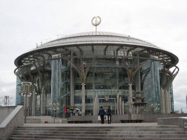 File:Moscow International House of Music.jpg