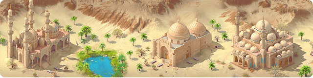 File:To the Heart of the Desert Background.png