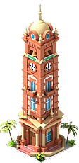 File:Clock tower faisalabad.png