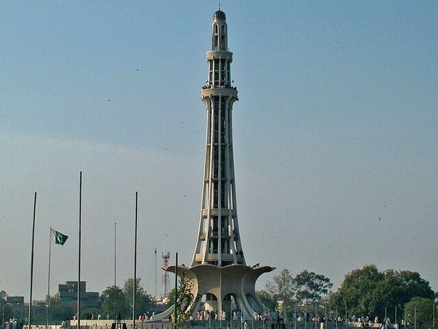 File:Lahore, Minar-e-Pakistan.jpg