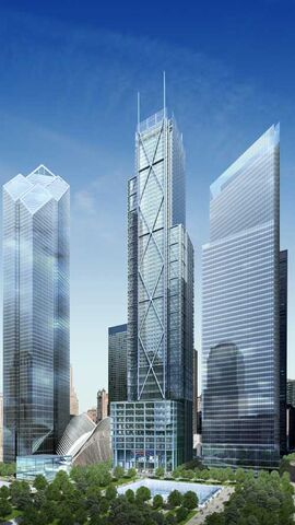 File:Three World Trade Center.jpg