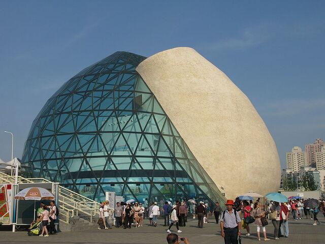 File:RealWorld East Pavilion.jpeg
