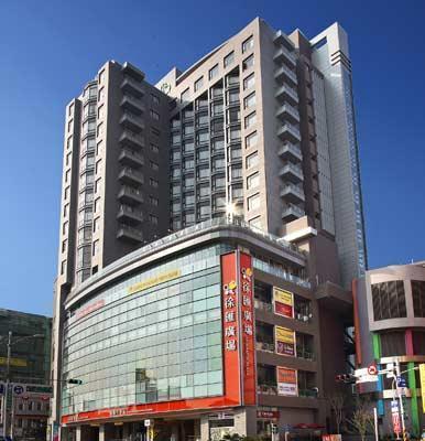 File:RealWorld Luzhou Hotel.jpg
