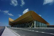 RealWorld Aviation Center