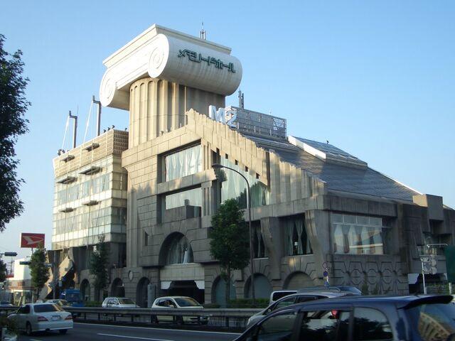 File:RealWorld Kuma Building.jpg