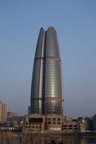 File:RealWorld Ningbo Fortune Center.jpg