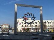 RealWorld Plovdiv Fountain