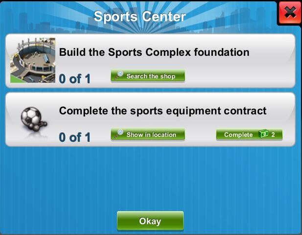 File:Quest Sports Center.jpg