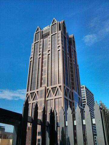 File:RealWorld ANZ World Headquarters.jpg