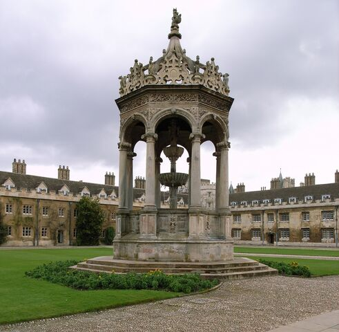 File:RealWorld Trinity College Fountain.jpg