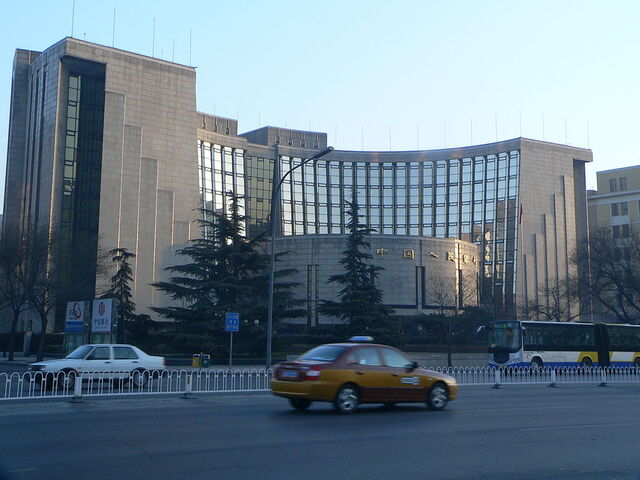 File:RealWorld People's Bank of China.jpg