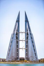 RealWorld Bahrain WTC