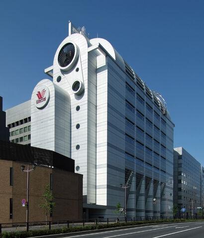 File:RealWorld Kojimachi Center.jpg