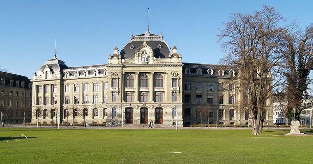 File:RealWorld Bern University.jpg