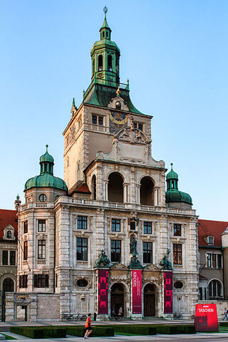 File:RealWorld National Museum of Bavaria.jpeg