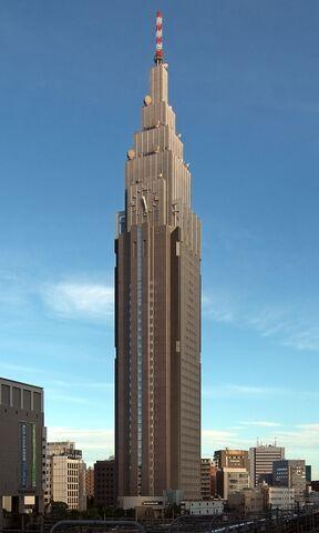 File:RealWorld Yoyogi Building.jpg