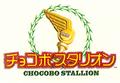 ChocoStallLogo.png