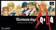 RomancingJapan