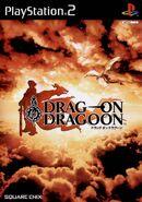 DragOnDragoonJPcover