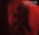 Vagrant Story Original Soundtrack