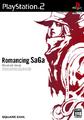 RomancingMinstrelJapan.png