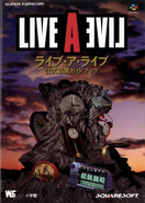 Live Guidebook