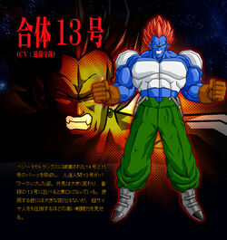 Android 13 union