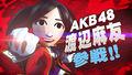 120px-SSB4 - AKB48 Intro 01