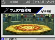 SSB4-Arena Ferox Select Screen 002