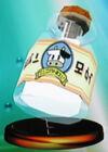 Lon Lon Milk trophy156