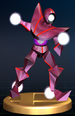 Red Alloy Trophy SSBB