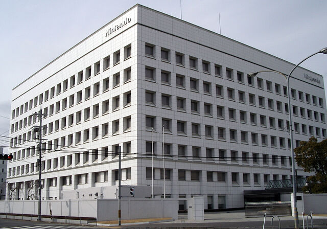 File:Nintendo office.jpg