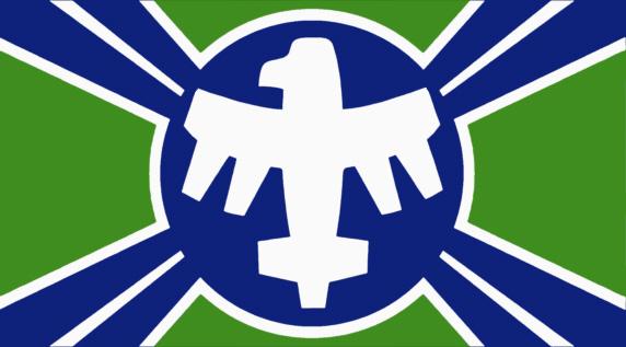 File:UCF flag.jpg