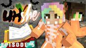 Kaleidow UHShe 2 thumbnail 5