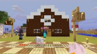 File:335px-Minecraft Xbox - Stampy's Hot Buns 91-1.jpg