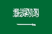 Flag Saudi Arabia