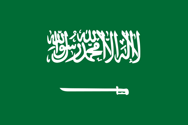 File:Flag Saudi Arabia.png