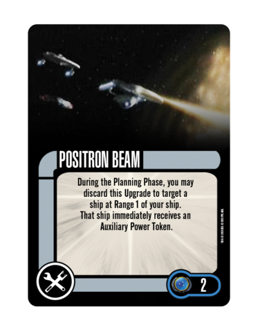 File:Tech Positron-Beam.png