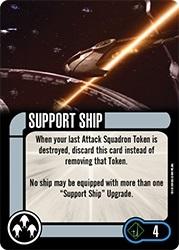 File:Support Ship (Dominion SU).jpg