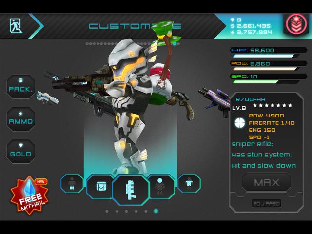 File:Cygni Gear 2.png