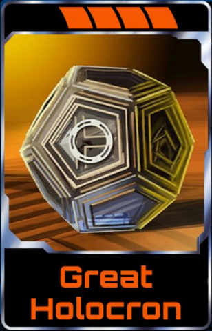 File:Great Holocron.png