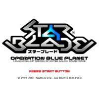 SB Blue Planet