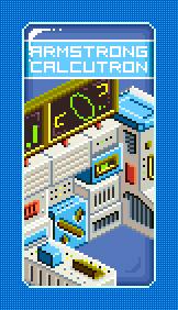 File:S ShieldBooster 1 ArmstrongCalcutron.jpg
