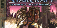 StarCraft: Ghost Academy: Volume 2