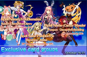 HC-GroupSpells