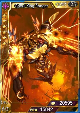 GKR-ultimate